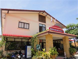 Nantanakan Mansion