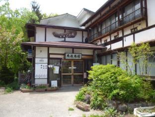 hotel Uotoshi Ryokan
