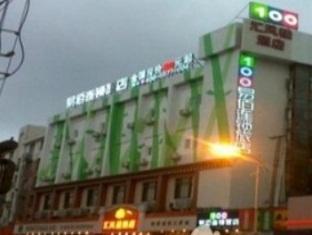 100 Inn Ningbo Tianyi Square