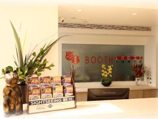 The Salvation Army Booth Lodge Hong Kong - Recepce
