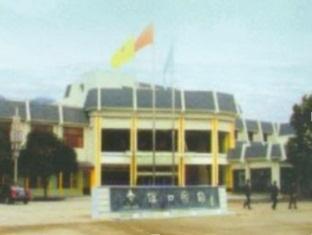 Ningbo Xikou Hotel