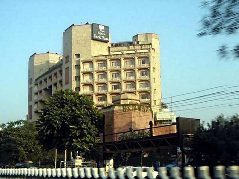 Hotel Park Plaza Ludhiana - Ludhiana