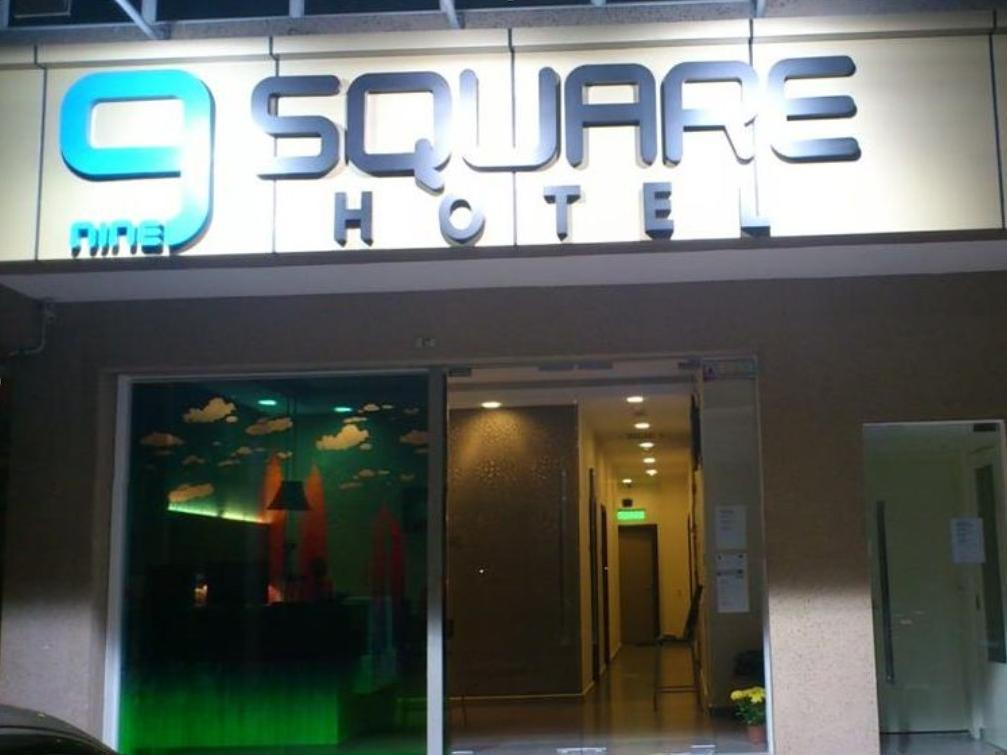 9 Square Hotel - Hotels and Accommodation in Malaysia, Asia