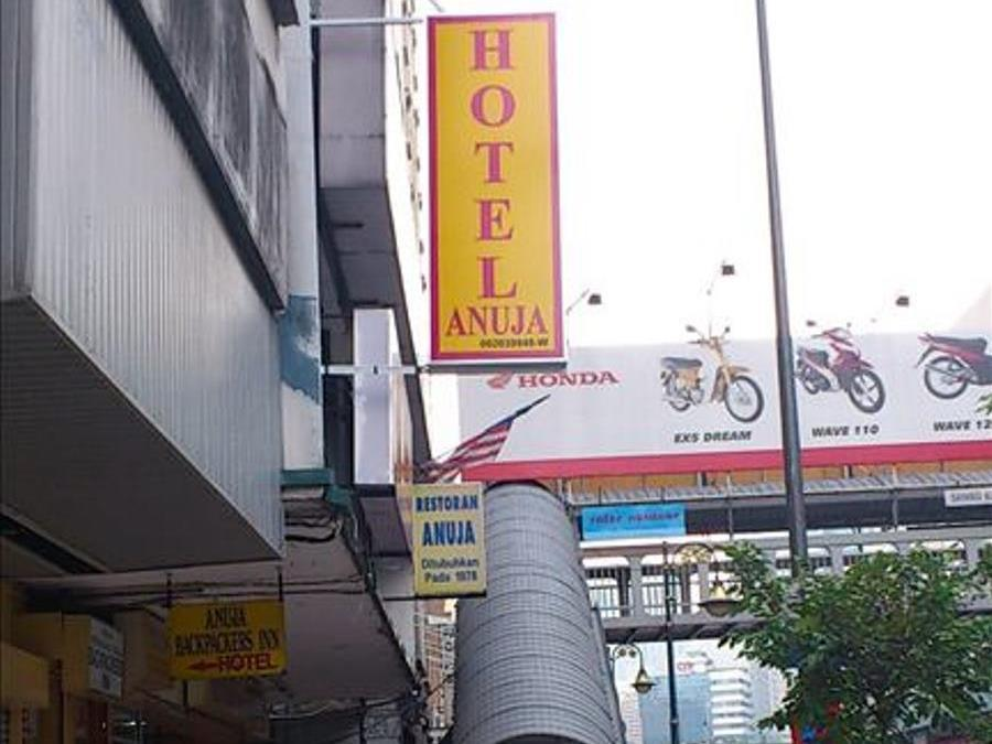 Hotel Anuja - Hotels and Accommodation in Malaysia, Asia