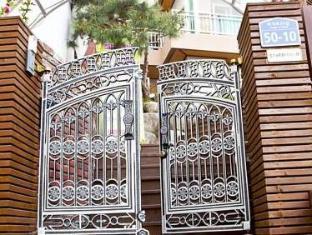 Happy Garden Guesthouse Seoul - Entrance