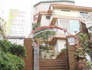 Happy Garden Guesthouse Seoul - Exterior