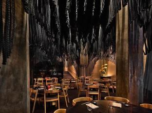 The Darling Hotel Sydney - Sokyo Restaurant