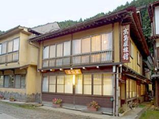 hotel Takashimaya Ryokan