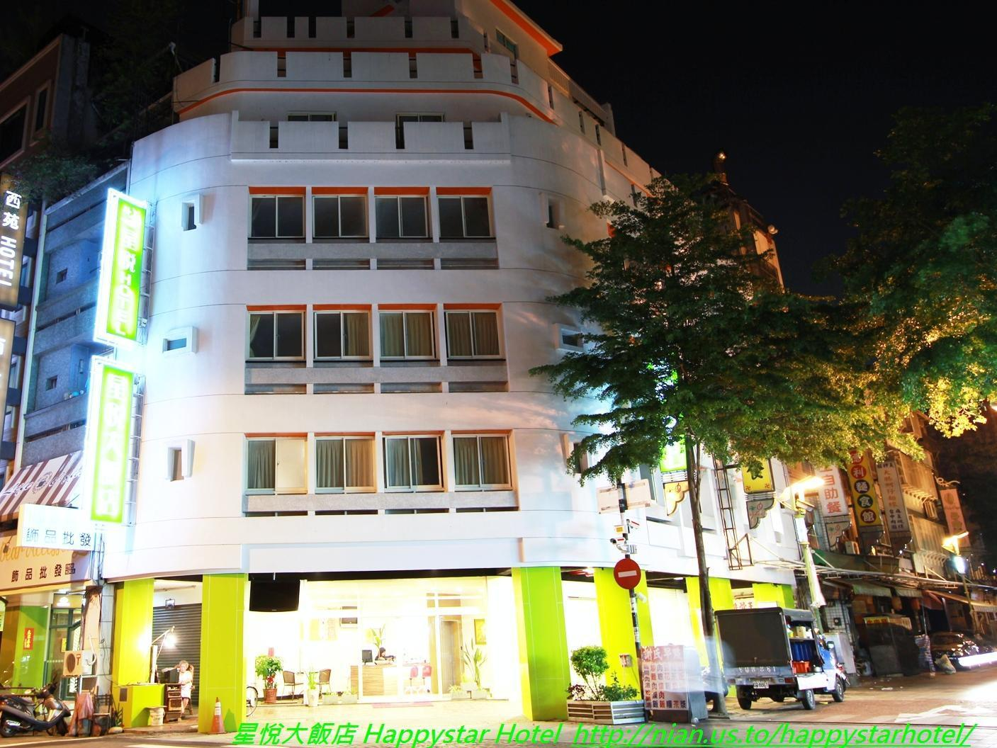 Happy Star Hotel - Hotels and Accommodation in Taiwan, Asia