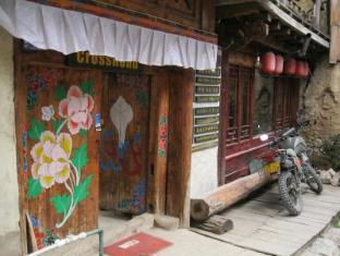 Shangri-La 517 Guest House