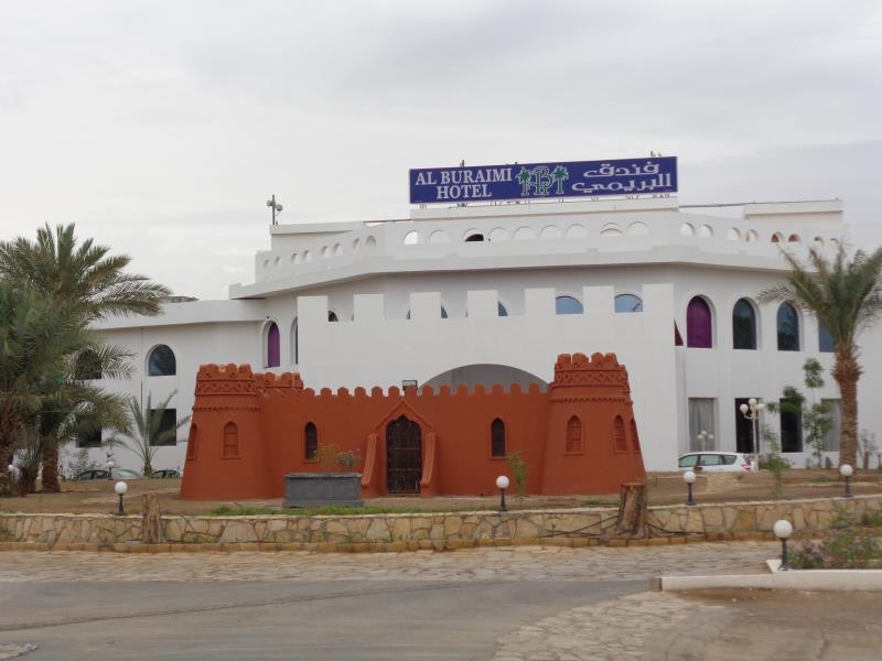 Al Buraymi Oman  city pictures gallery : Buraimi Hotel Al Buraymi, Oman: Agoda.com