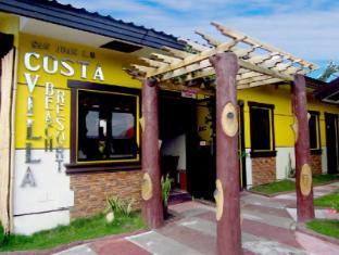 Costa Villa Beach Resort 柯斯达别墅海滩度假村
