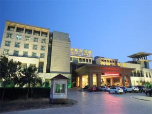 華璽大酒店