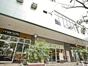 The Exchange Regency Residence Hotel Manila - Restaurant