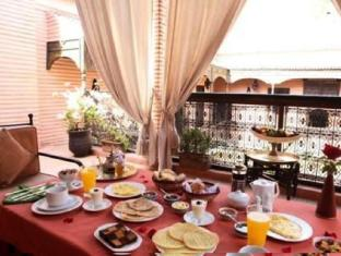 Riad Ilayka Marrakech - Food, drink and entertainment