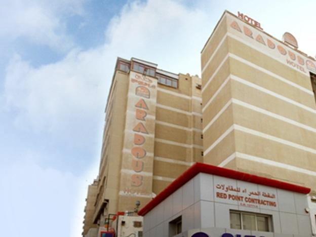 Aradous Hotel - Hotels and Accommodation in Bahrain, Middle East