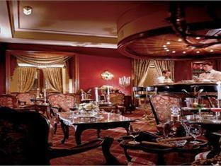 Hotel Imperial A Luxury Collection Hotel Vienna - Pub/Lounge