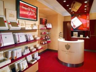 Hotel Imperial A Luxury Collection Hotel Vienna - Shops