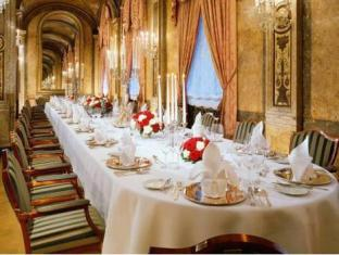 Hotel Imperial A Luxury Collection Hotel Vienna - Buffet