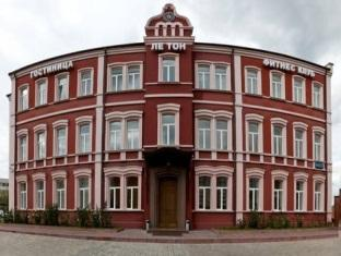 Hotel Le Ton Moscow - Hotel Exterior
