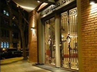 Unique Art Madero Hotel - Hotels and Accommodation in Argentina, South America