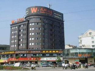 Ningbo W Tianyu Hotel | Hotel in Ningbo