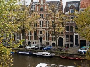 Keizersgracht Residence Ámsterdam - Vistas