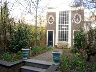 Keizersgracht Residence Ámsterdam - Jardín