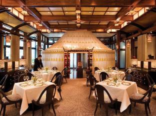 Crown Towers Hotel Melbourne - Ristorante