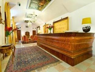 Charles Bridge Palace Hotel Prague - Reception