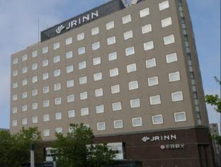 hotel JR Inn Obihiro