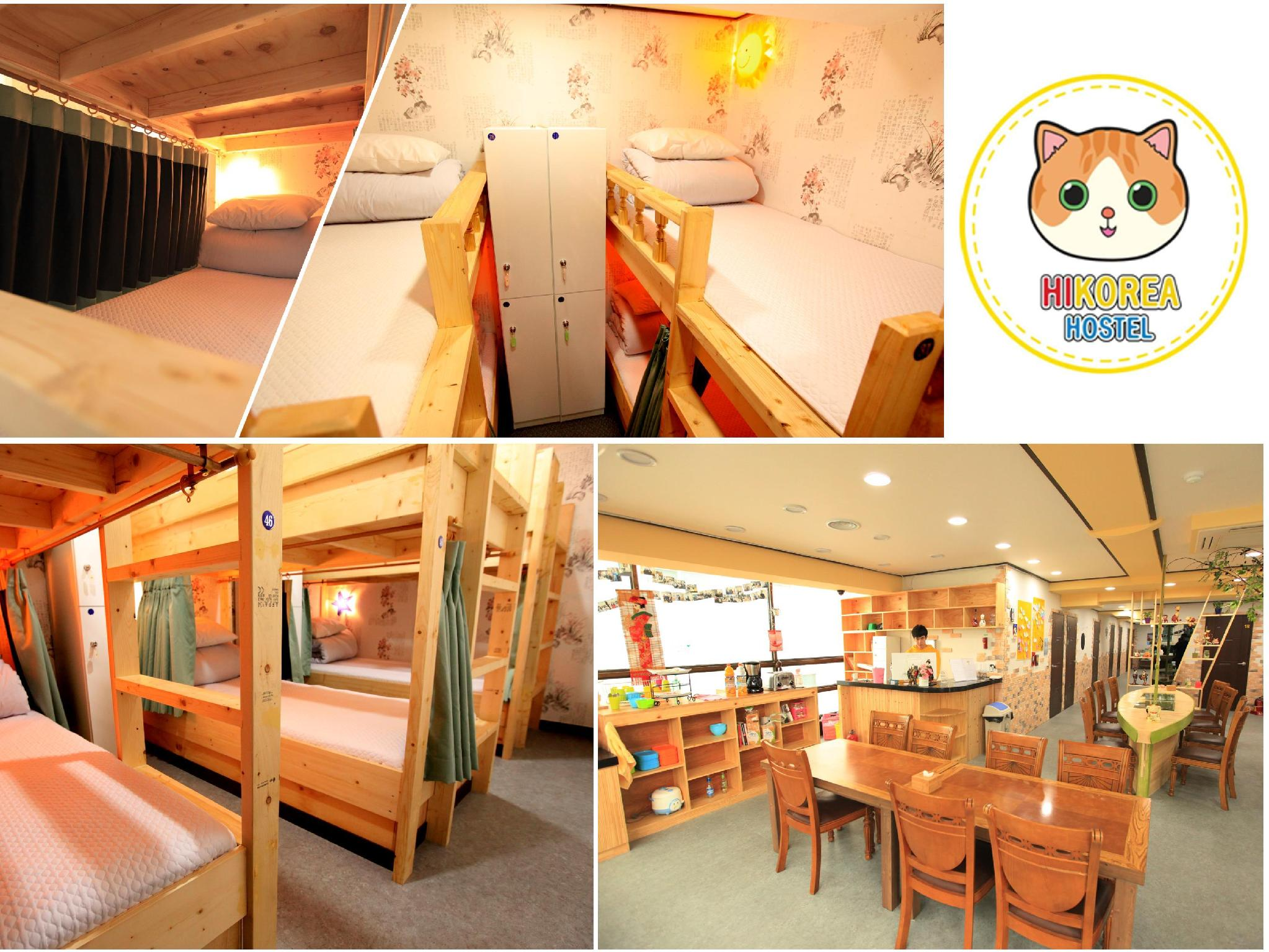 Hi Busan Guest House - Hotels and Accommodation in South Korea, Asia