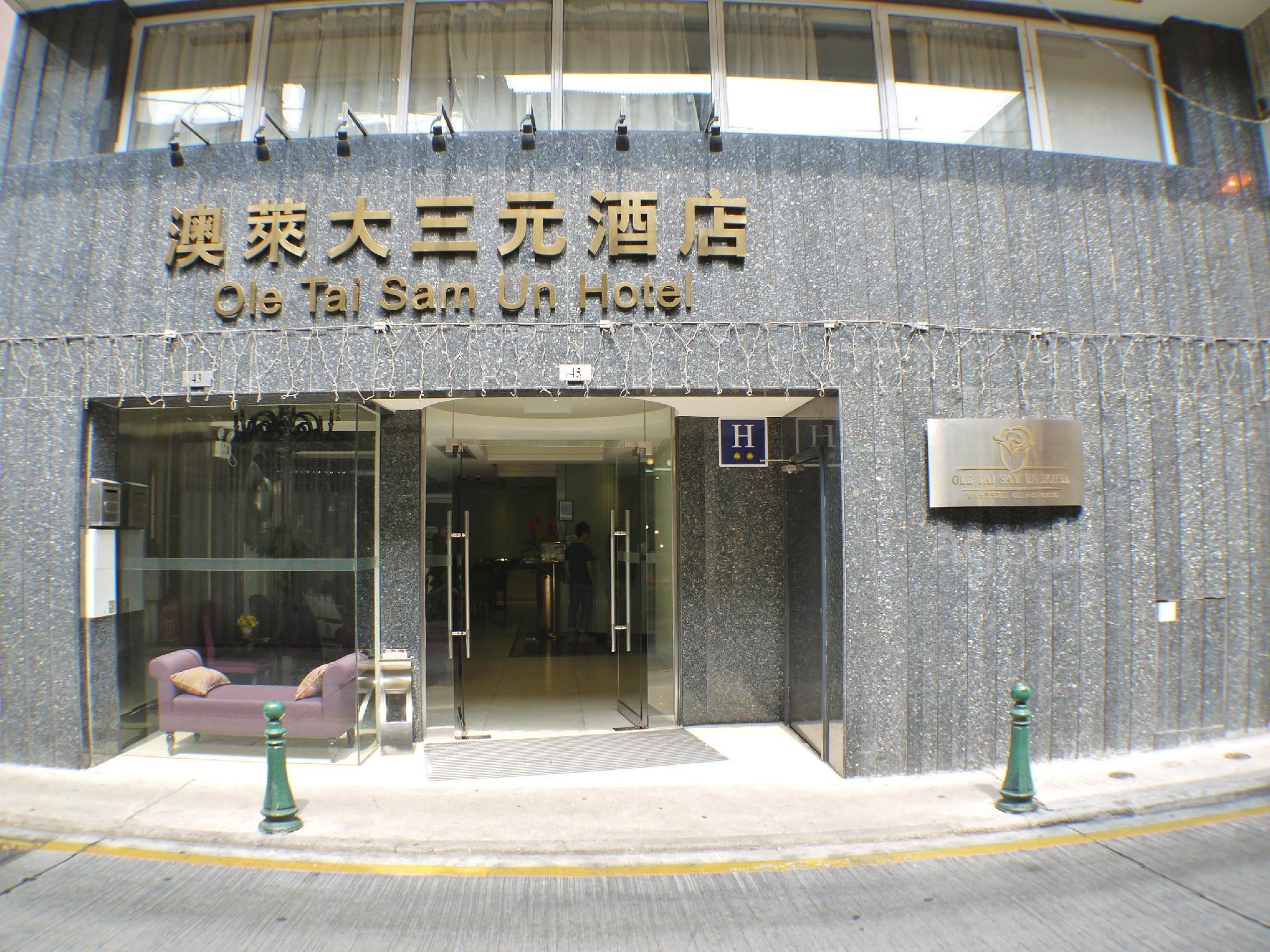 Ole Tai Sam Un Hotel Macau