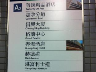 California Hotel Hong Kong - Omgeving