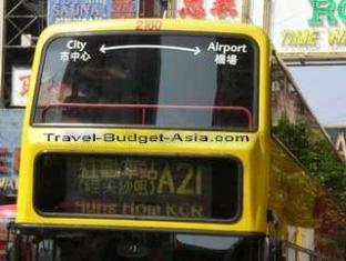 California Hotel Hong Kong - Nabij openbaar vervoer