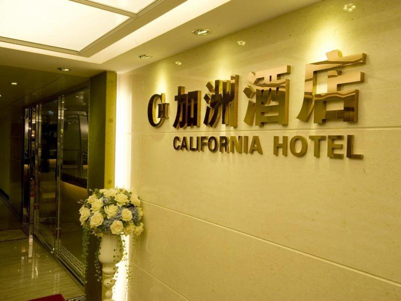 California Hotel هونج كونج
