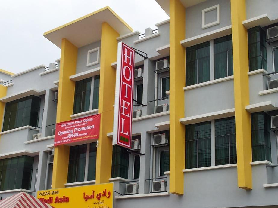 Eco Hotel Putra Kajang - Hotels and Accommodation in Malaysia, Asia