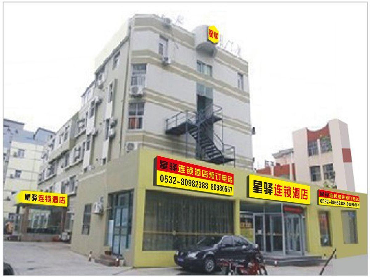 Super 8 Hotel Qingdao Wuyishan Road - Qingdao