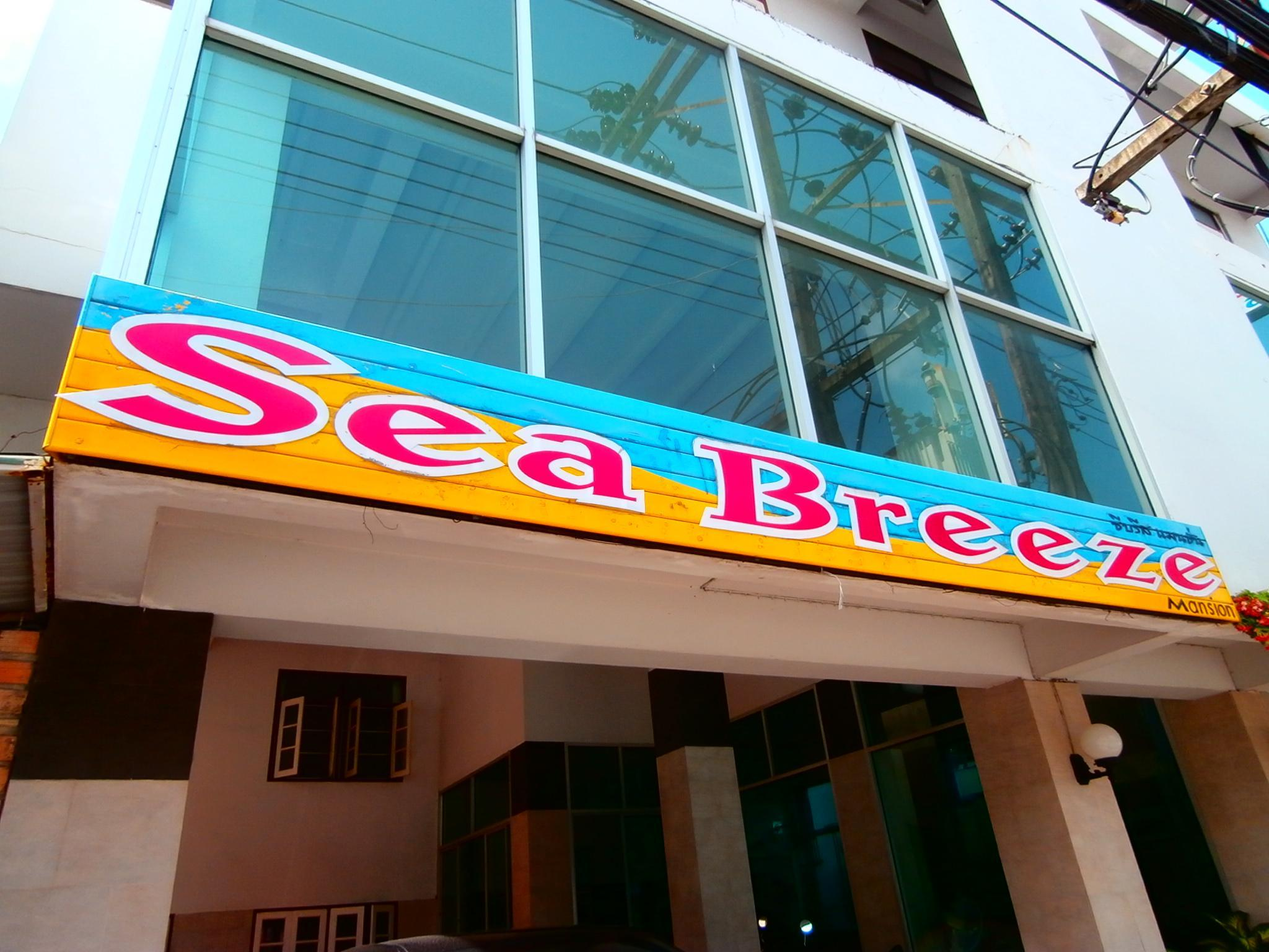 Hotell Seabreeze Mansion i , Phuket. Klicka för att läsa mer och skicka bokningsförfrågan