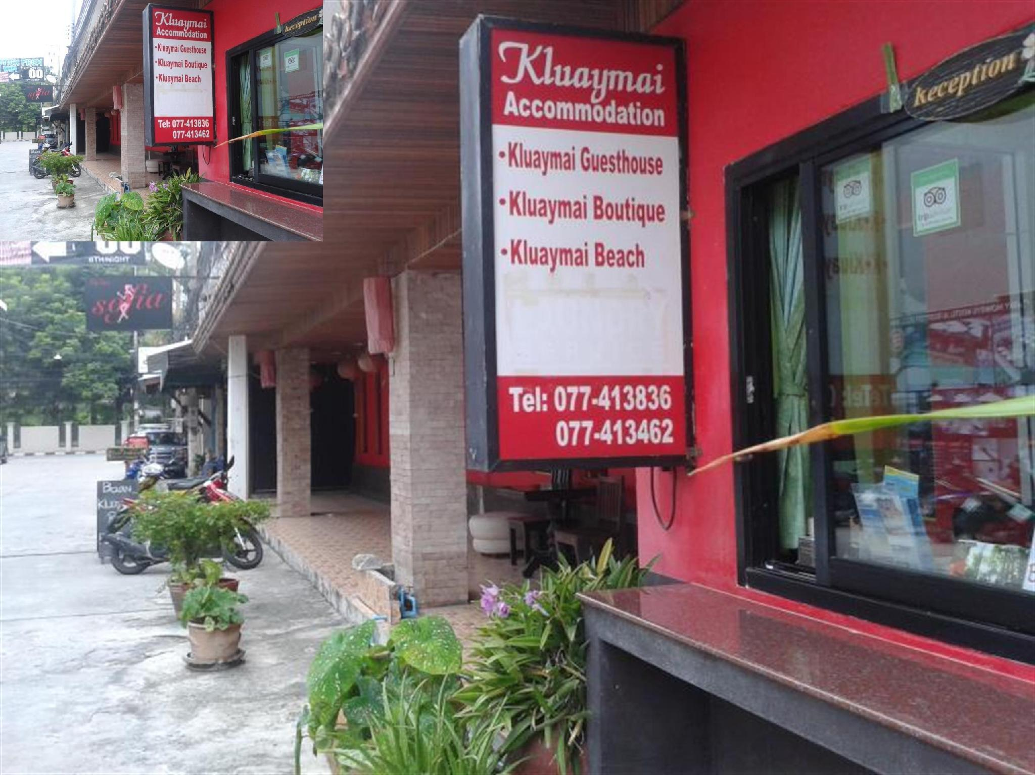 Hotell Baan Kluay Mai Guest House i , Samui. Klicka för att läsa mer och skicka bokningsförfrågan