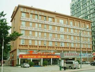 1st Station Hotel Shenzhen Xili Branch