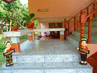 Homestay Ban Suan Khuean Phrae - Hotel Exterior