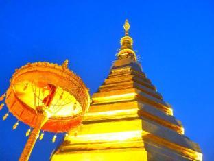 Homestay Ban Suan Khuean Phrae - Surroundings