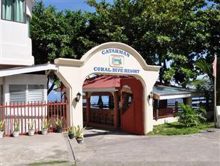 Catarman Coral Dive Resort 卡塔曼珊瑚潜水度假村
