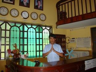 Chhorvivorn Guesthouse Siem Riep - Recepción