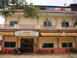 Chhorvivorn Guesthouse Siem Riep