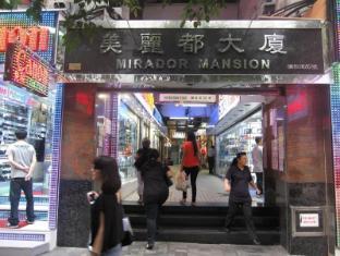 KG Garden Guest House Hong Kong - Okružje