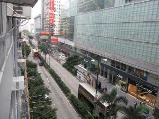 KG Garden Guest House Hong Kong - City View