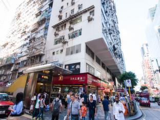 KG Garden Guest House Hong Kong - Building