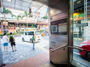 KG Garden Guest House Hong Kong - Transportation - Exit D1
